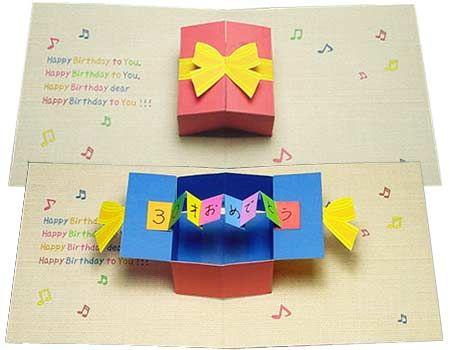 Birthday card --you can get pdf in number 1, 2. 1 Caja sorpresa feliz cumpleaños