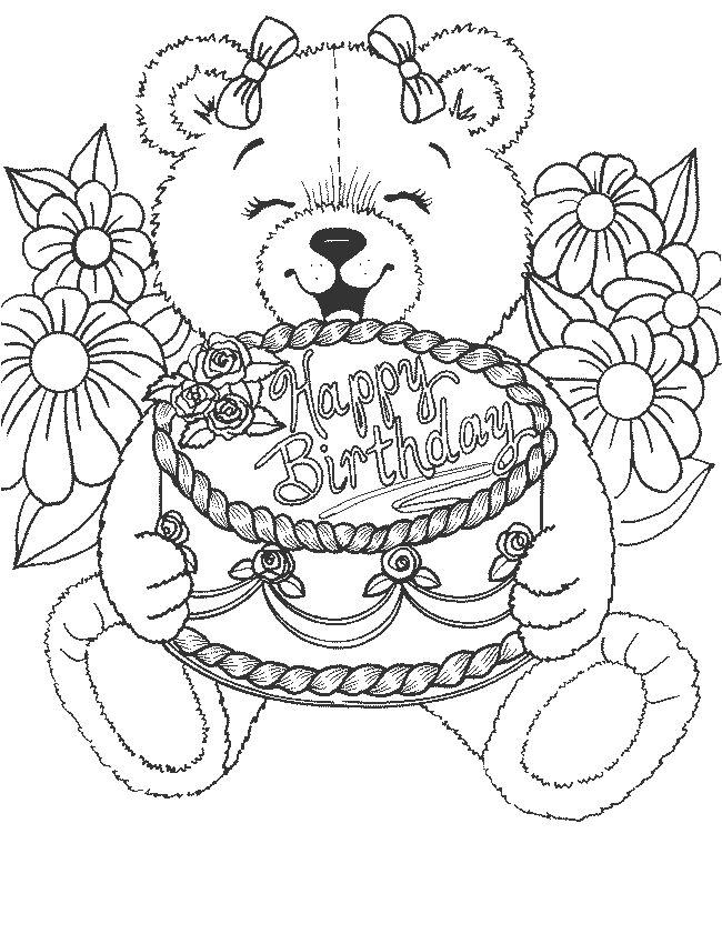 Открытки с днем рождения бабушке распечатать и раскрасить