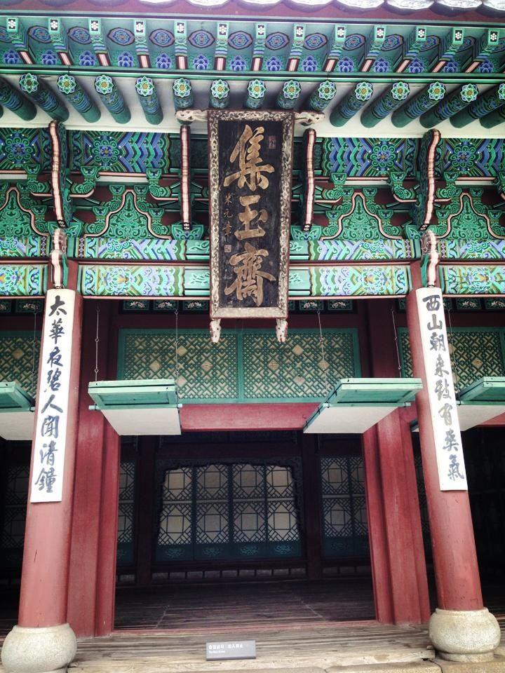 Gyeongbokgung Palace. Seoul