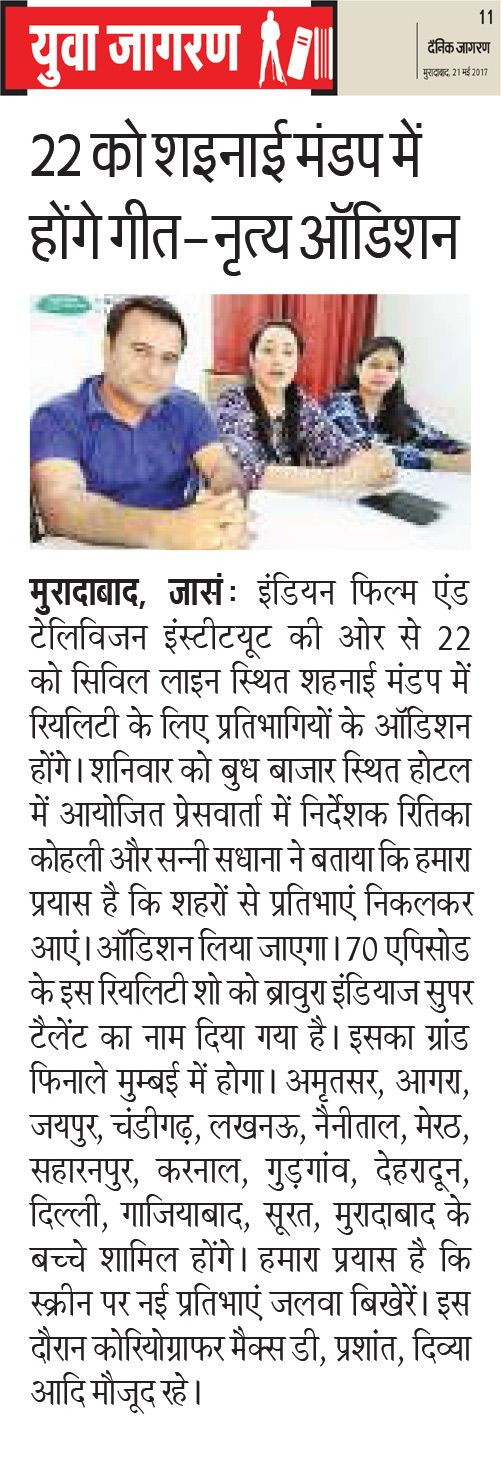"""Free auditions for T.V. Reality Show """"Bravura India's Super Talent"""" was organised at Shahnai Mandap, Civil Lines, Moradabad on 22th May, 2017.  The participants were judged by Show Director Mr. Sunny Sadhana & Bollywood Film Producer, Famous Makeup Artist and Stylist Ms. Ritika Kohli. Thanks Media (Dainik Jagran) for Covering """"Bravura India's Super Talent"""" News.  For more info please visit us at http://www.bravuraresort.com"""