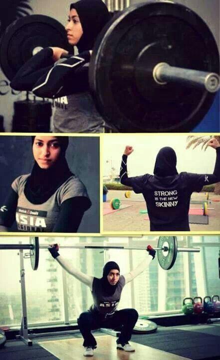Amna Al Haddad beautiful Emirate power lifter
