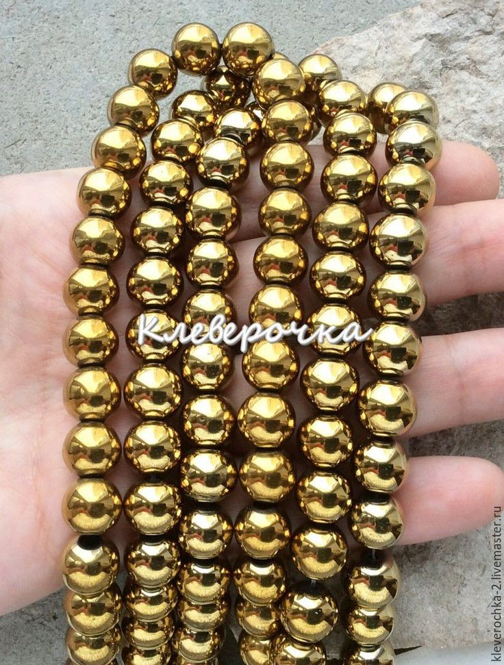 Купить Гематит 10 мм золотой шар гладкий с напылением см.описание и фото