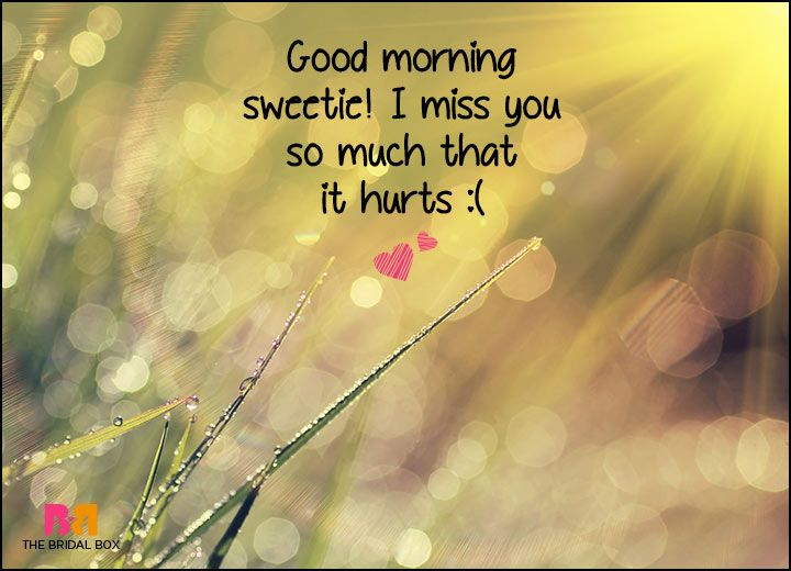 Good Morning Love SMS - It Really Hurts