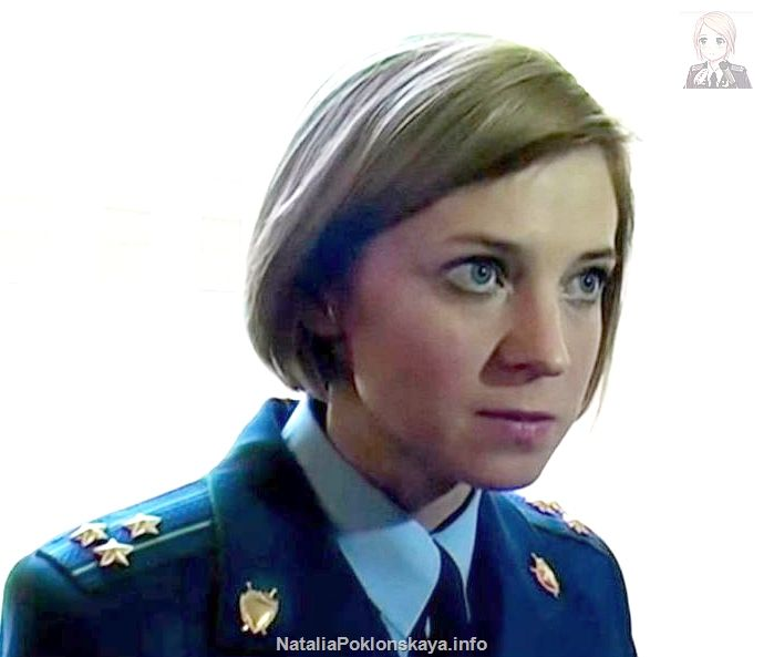 Natalia Poklonskaya, Crimea's Prosecutor General – latest news about her. ... 36  PHOTOS        ... in June 2015 - Russian President Vladimir Putin awarded Natalia Poklonskaya with the rank of Judicial Counsellor 3 Class.        Originally posted:         http://softfern.com/NewsDtls.aspx?id=1037&catgry=8            #Natalia Poklonskaya latest news, #Natalia Poklonskaya, #Natalia Poklonskaya in 2015, #SoftFern Health and Beauty News