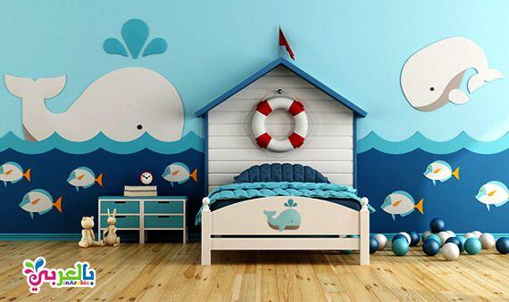 غرف نوم اطفال كتالوج غرف اطفال جديدة اشكال لغرف الاطفال الحديثة 2019 Kids Bedroom Diy Bedroom Diy Kids Bedroom