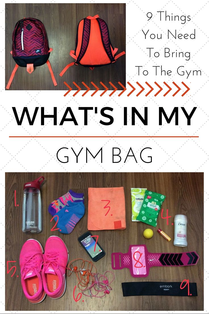 Here are 9 things you NEED to bring to the gym. These items are essential for a good workout. Find out what's in my gym bag! Click to read more, or pin to read later :) Find my blog at www.hayleolson.com
