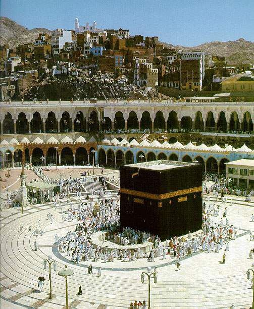 Makkah ....old picture
