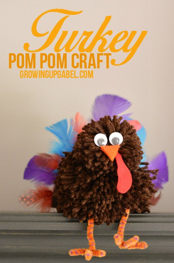 This adorable pom pom craft is the