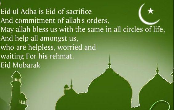 Bakr Eid Mubarak 2016 Urdu WhatsApp Shayari Images