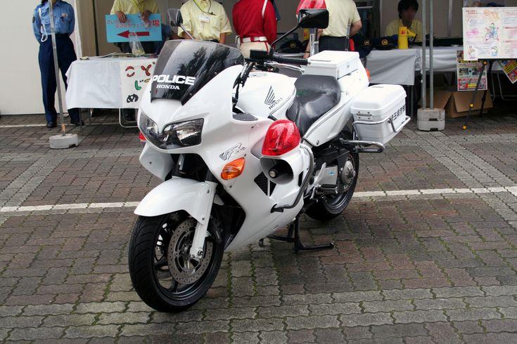 Japanese Honda Vfr800p Police Motorcycle Www Setcomcorp