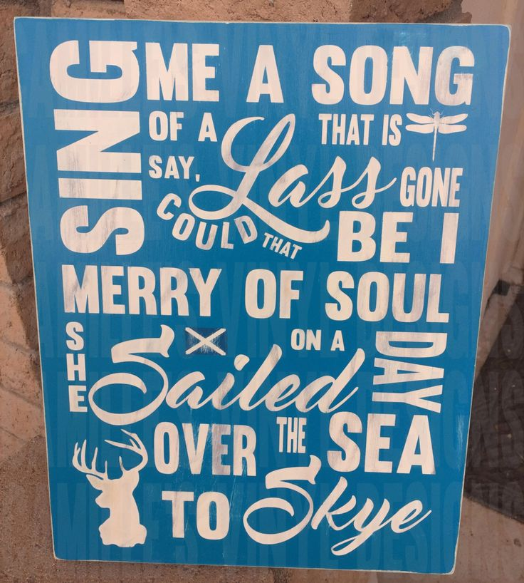 #Outlander #Skye Boat Song Wood Sign 11 x 14 Opening Credits Bear McCreary Jamie Claire Fraser Scotland Robert Louis Stevenson Poem by CamillesVinylDesigns on Etsy