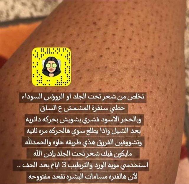 Pin By Naglaa Shady On Beauty And Aesthetic Skin Care Mask Jouy Beauty