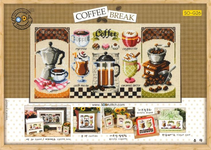 """Coffee Break-Sampler"" Counted cross stitch pattern leaflet. SODAstitch SO-G26 