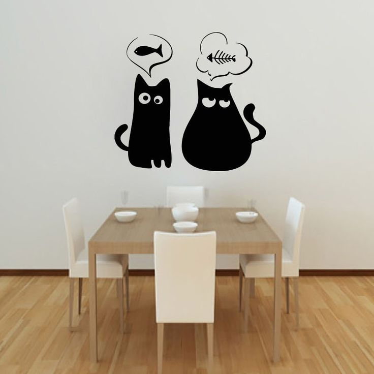 Cute Cats Are Thinking Fish Wall Sticker Vinyl Removable Home Decor Cartoon…