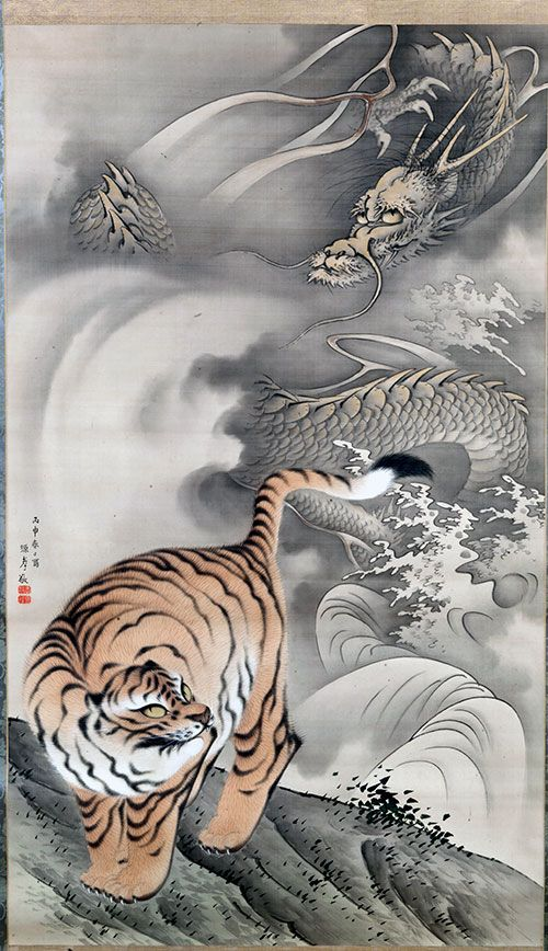Yoshimura Kōkei (1770–1836), Dragon and Tiger, 1895. Hanging scroll, ink, color, and gold on silk