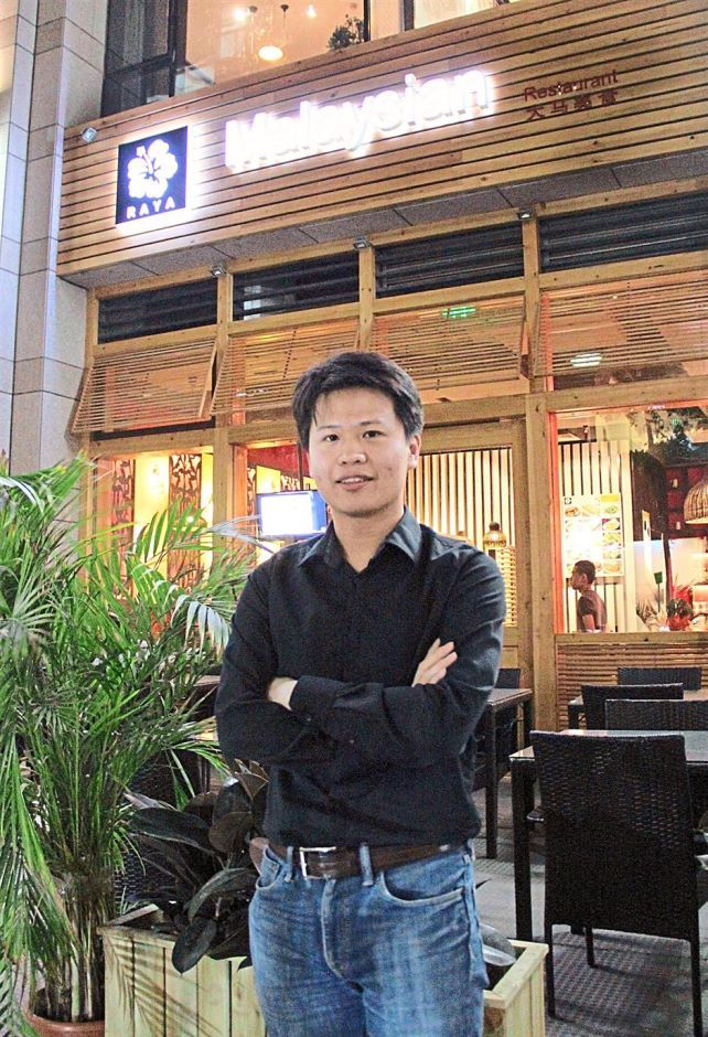 Architecture alumnus and globetrotter Tan Chuan Jin studied at The University of Melbourne, worked in Liverpool and London and is now based in Beijing, where he has started a Malaysian restaurant. #UOMAlumni