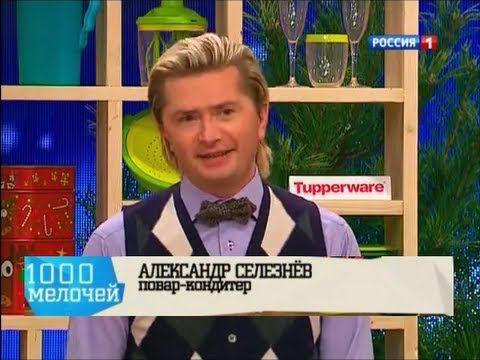 Салаты новогодние / Александр Селезнев - YouTube