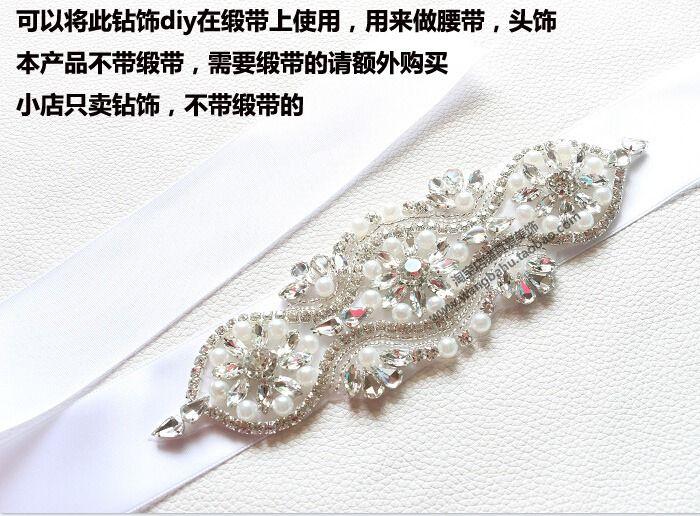 Лошадь глазные капли хрусталя ювелирных алмазов цветок полосой отличительные…