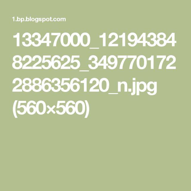 13347000_121943848225625_3497701722886356120_n.jpg (560×560)