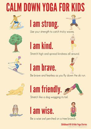 Image result for yoga poses for kids i am brave