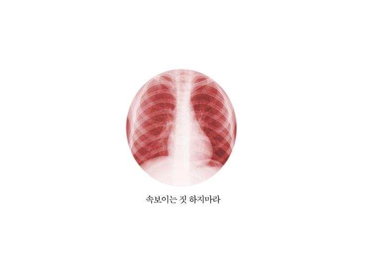 country: Korea. republic of / Director: Choi haedo