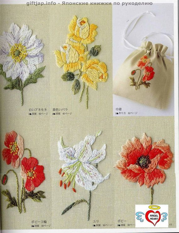Best japanese embroidery craft book images on