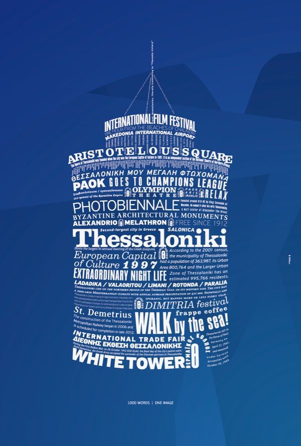 Thessaloniki poster by Unusual , via Behance