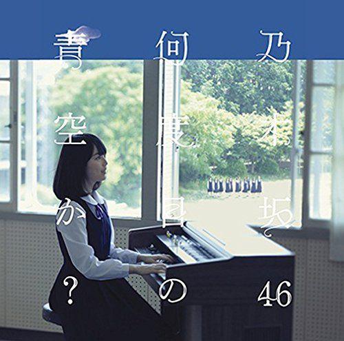 ナタリー - 乃木坂46、生田センター曲ジャケは合唱練習