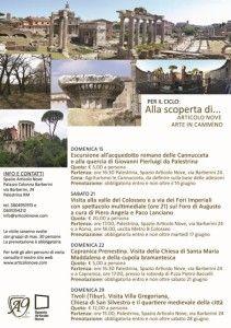 """Giugno 2014. Ciclo di visite """"Alla scoperta di..."""" - Articolo Nove Arte in Cammino"""