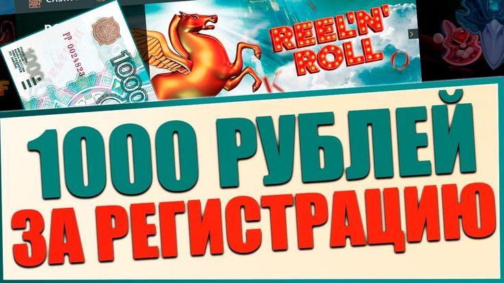 Играть игры казино с выводом денег