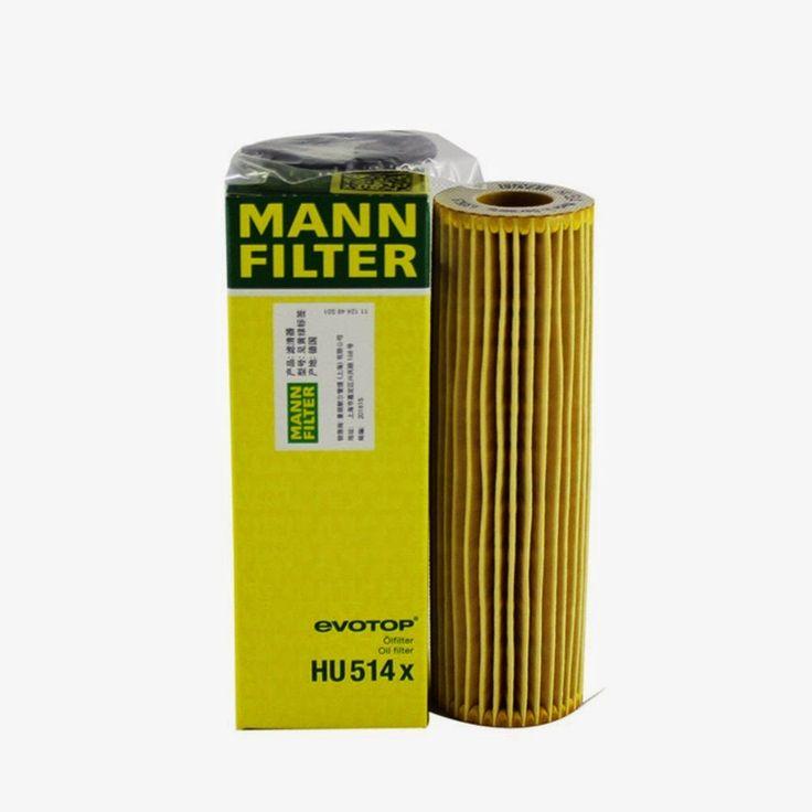HU 719/6 X Metal-Free Oil Filter: HU Metal-Free Oil Filter Mann-Filter HU 514 X Meta...