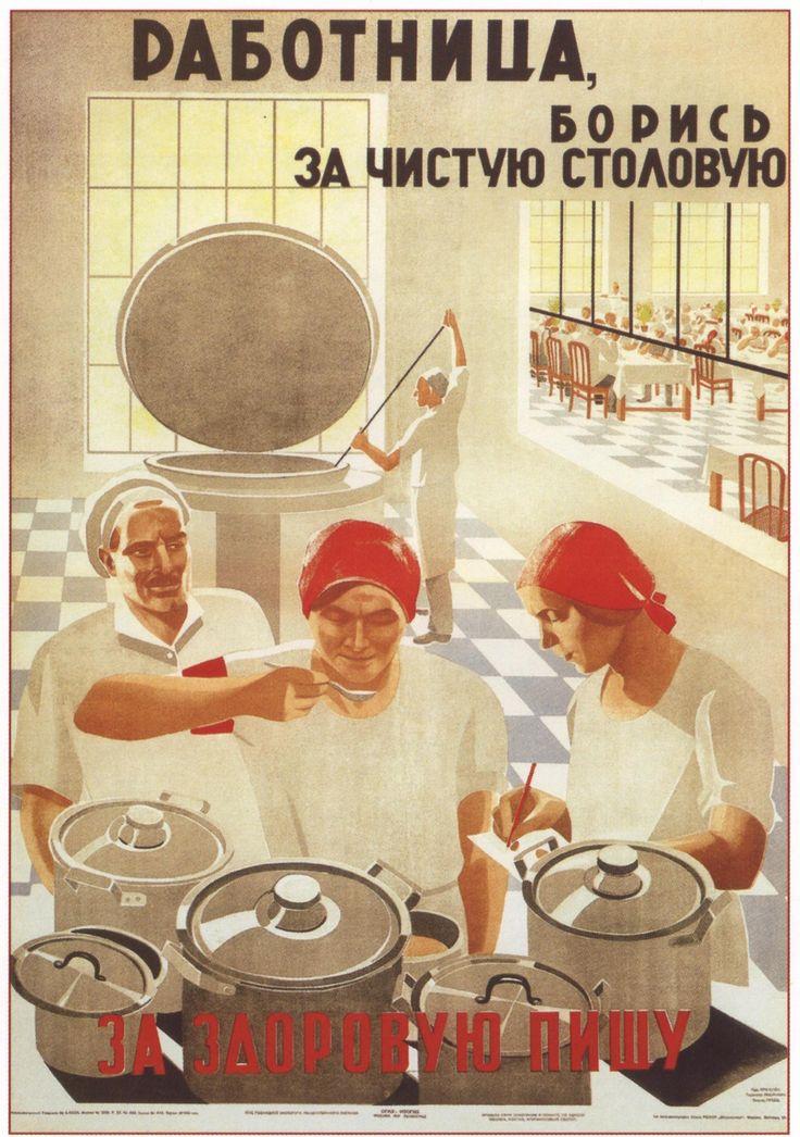 1931-bri-bein-rabotnica-boris-chistuyu-stolovuyu-1.jpg (2314×3290)