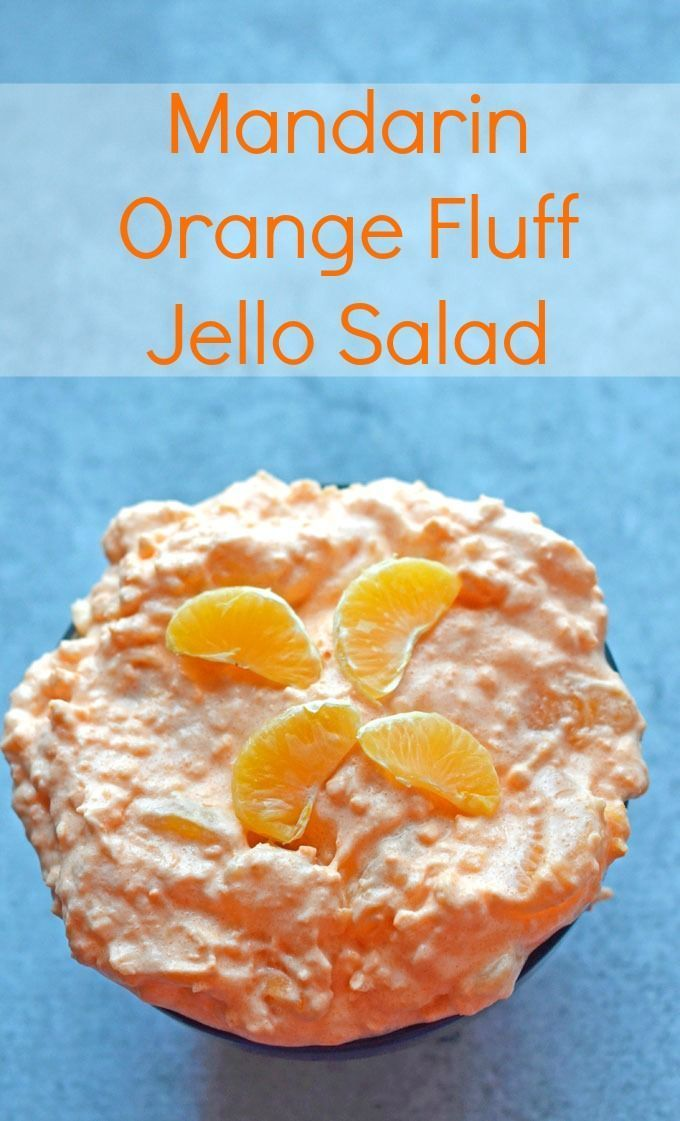 An oldie but goodie creamy, citrus Jello salad! This easy Mandarin Orange Fluff Jello Salad Recipe is great at potlucks, cookouts, brunch, for dessert, and just because!