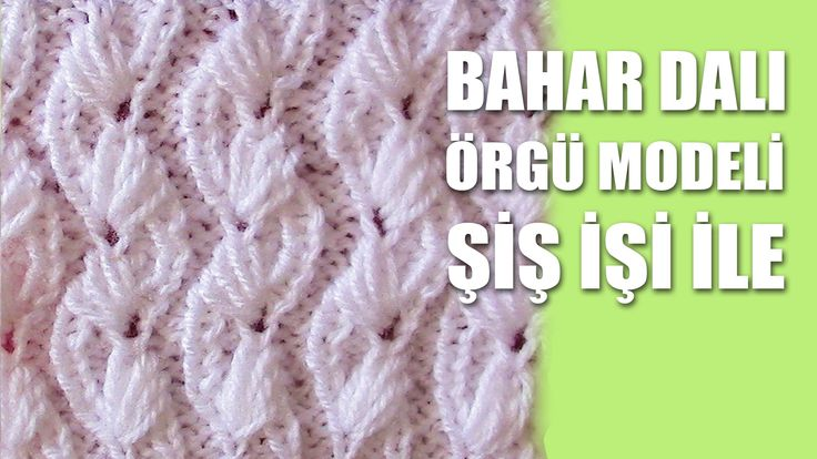 BAHAR DALI Örgü Modeli : Knitting Stitch Patterns Tutorials - Knitting Stitch How to - YouTube