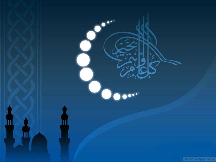 Ramadan Mubarak In Arabic Wallpapers Wallpaper  1600×1000 Ramadan Wallpapers Hd (66 Wallpapers) | Adorable Wallpapers