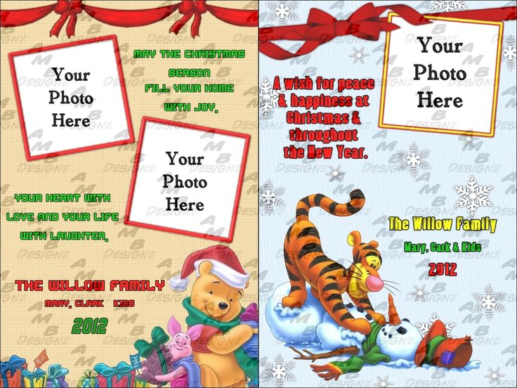 21 best pooh greeting cards images on pinterest greeting cards custom winnie the pooh friends christmas greeting card in for you to print on m4hsunfo
