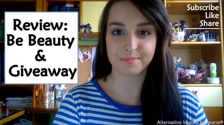 Προϊόντα μακιγιάζ από το Alternative beauty by maria - LuckyDuck