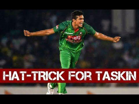 তাসকিনের হেট্রিকে তছনছ শ্রীলল্কা ক্রিকেট দল !Bangladesh Cricket News | B...