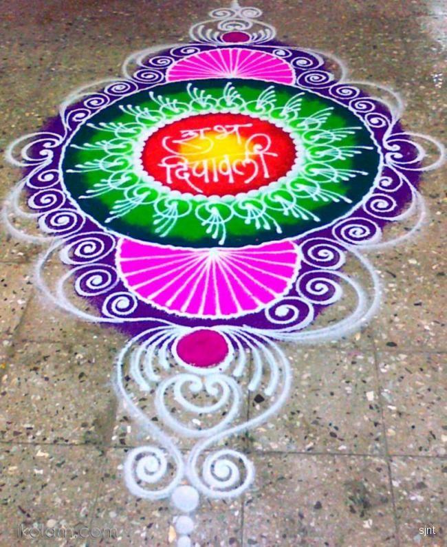Shubh Diwali rangoli