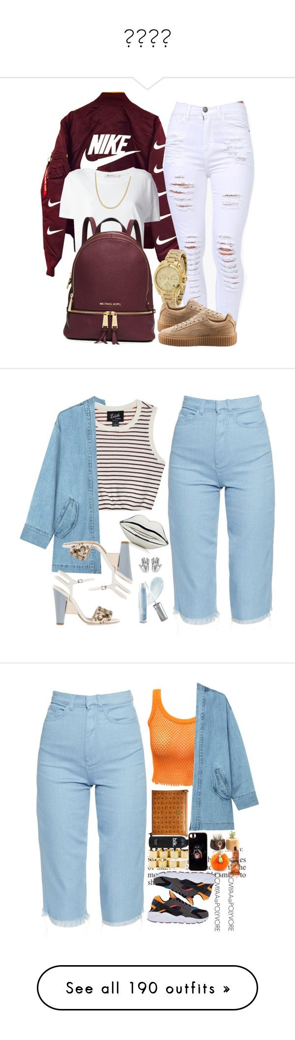 """""""😍😍😍😍"""" by grumpycookie ❤ liked on Polyvore featuring T By Alexander Wang, MICHAEL Michael Kors, Michael Kors, Puma, Reeds Jewelers, Edith A. Miller, Lulu Guinness, Steve J & Yoni P, Fendi and Marques'Almeida"""