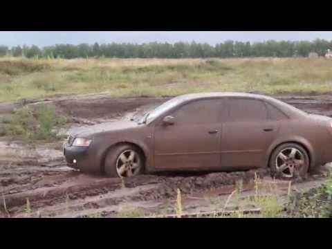 Audi A4 (1.8T quattro)