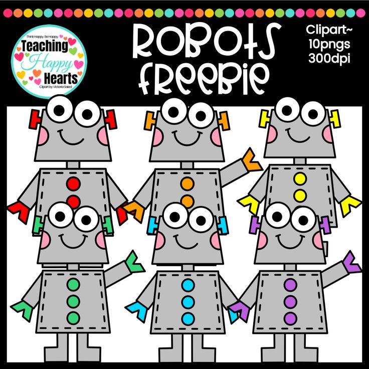Free Robots Clipart for Teachers