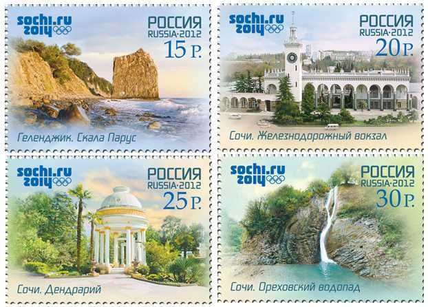 Stamp For Ukraine Wife Posted 57
