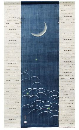 Image detail for -Japanese Noren Curtain - Linen - Four Seasons Summer