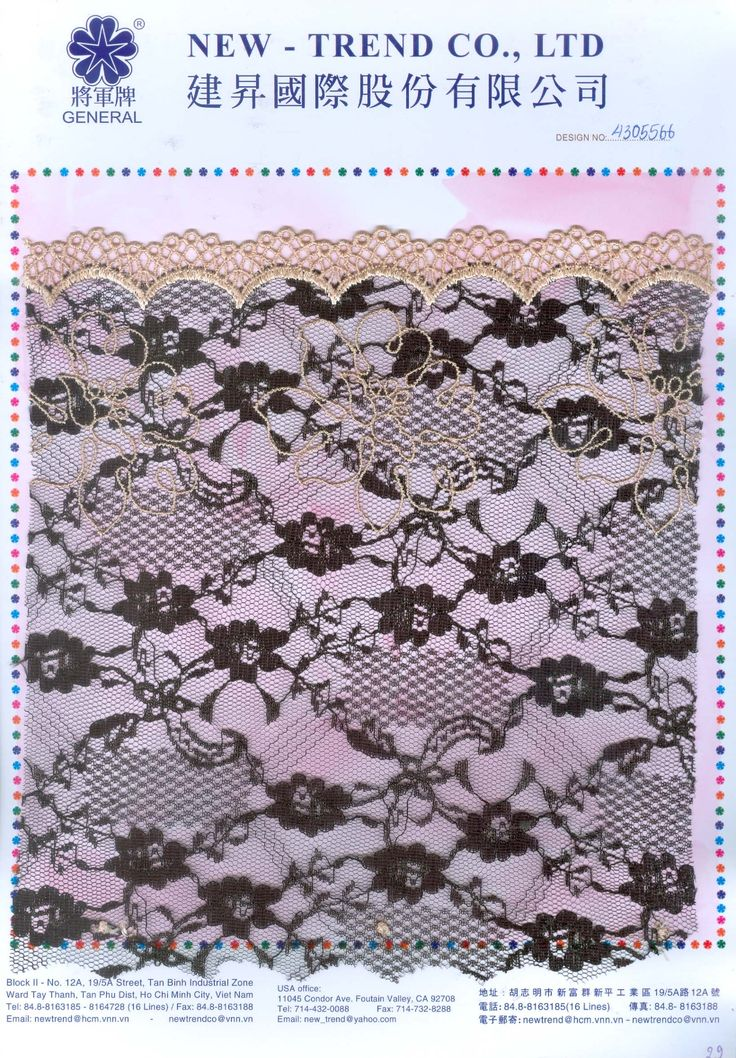 # 4305566 New-Trend Co., Ltd. Lace & Embroidery with the Vietnamese touch