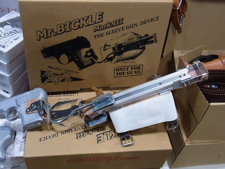 gun sleeve holster