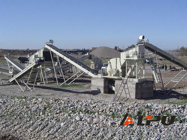 Lipu crushing plant is low operation environment requirements, without complex preparation foundation or structure, can reduce the non-production operation of quarry.