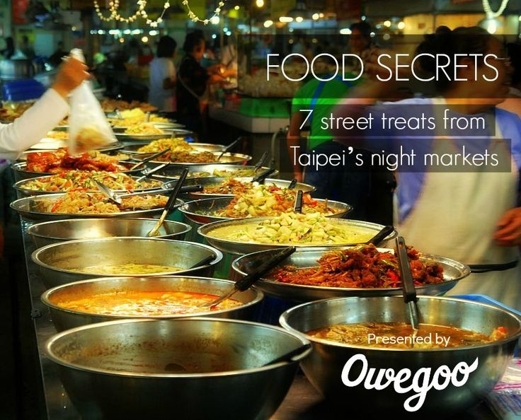 For this list I'll share my best food secrets and I have chosen seven of the most typical ones you can find at a night market in Taipei. My mouth is watering by thinking about it. #foodsecrets #foodexperiences #taipei #streetfood #taipeistreetfood