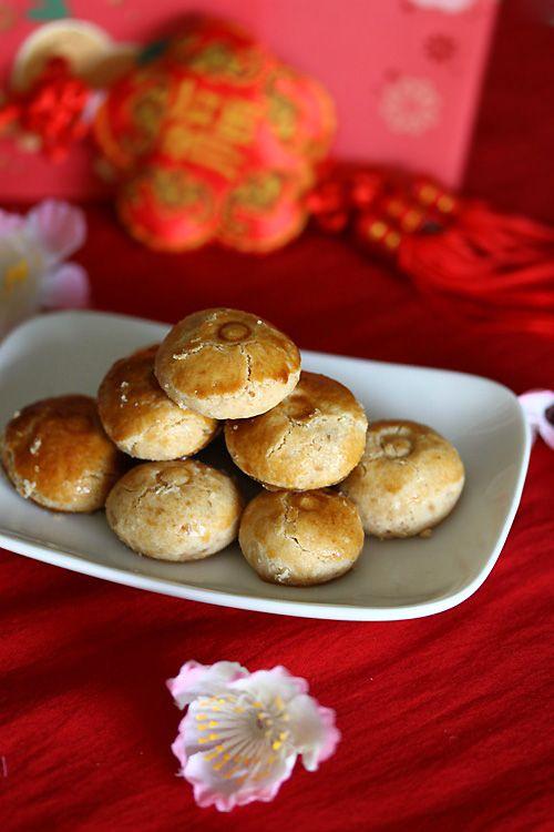 Peanut cookies, Peanuts and Cookies on Pinterest