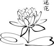 Lotus blossom tattoo inspiration for white ink.
